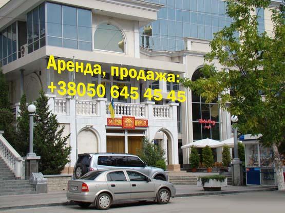 Крым украина офисная недвижимость в
